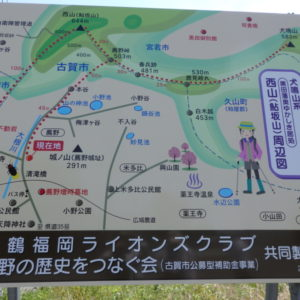 犬鳴山系西山(鮎坂山)周辺図完成
