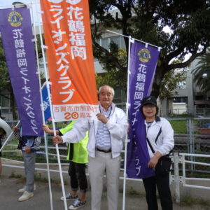 古賀市制20周年記念の大行進パレード
