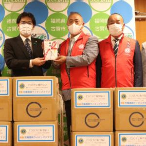 「コロナに負けない」新型コロナウイルス感染防止対策支援事業 贈呈式
